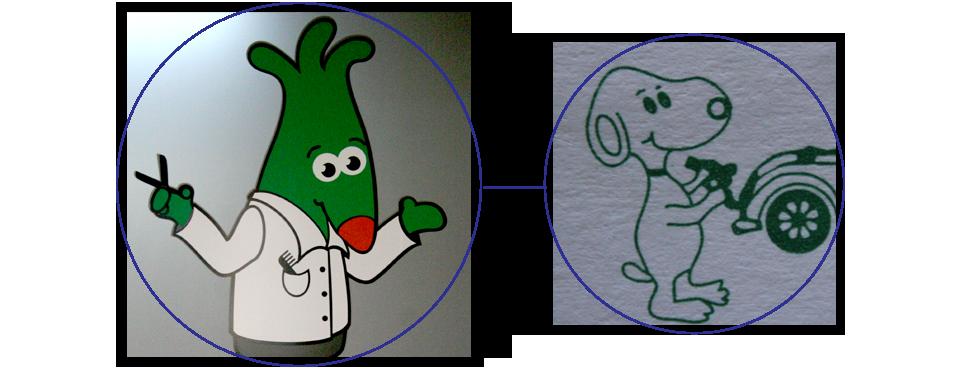 Criação do mascote Sr. Tesourinha